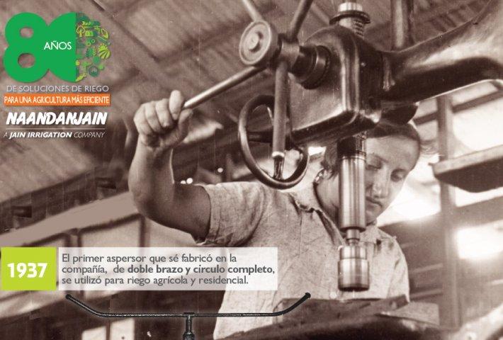 NDJ80_postcard_spanish_130617_1